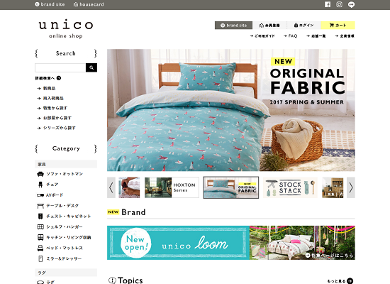 unico公式サイト画像